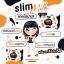 Slim Milk by EVALY's นมผอมลดน้ำหนัก thumbnail 4