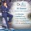 Dr.Jill G5 Essence ด็อกเตอร์จิล Limited Edition thumbnail 4