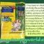 หญ้า Alfalfa thumbnail 1