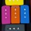 ซิลิโคน รีโมท PCX 150 2014 ALL NEW งาน 3D PREMIUM ป้องกัน การ กระแทก รอย ขีดข่วน แตกร้าว ยืดอายุ การใช้งาน หลาก สี สัน สดใส หนา กระชับ เข้ารูป MADE IN TAIWAN SILICONE REMOTE thumbnail 1