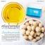 Dodee 86 Anti Aging Propolis 80 Cream ครีมน้ำลายผึ้ง สูตรลดริ้วรอย thumbnail 6