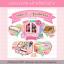 ผลงานรับออกแบบป้ายสวยๆ สีชมพู และสีพาสเทลอื่นๆ สไตล์สวยหวาน ตัวหนังสืออ่านชัด thumbnail 2