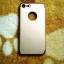 PC ประกบหัวท้ายโครเมี่ยม iphone7/iphone8(ใช้เคสตัวเดียวกัน) thumbnail 3