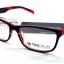 TAG HEUER TH 553 001 Eyeglasses Authentic โปรโมชั่น กรอบแว่นตาพร้อมเลนส์ HOYA ราคา 6,200 บาท thumbnail 1