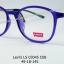 Levi's LS 03045 c08 โปรโมชั่น กรอบแว่นตาพร้อมเลนส์ HOYA ราคา 3,200 บาท thumbnail 1