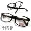 eSpoir 1551 โปรโมชั่น กรอบแว่นตาพร้อมเลนส์ HOYA ราคา 1300 บาท thumbnail 1