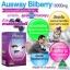 Ausway Bilberry 10,000 mg. ออสเวย์ บิลเบอร์รี่ บำรุงสายตา thumbnail 6