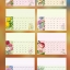 ปฏิทิน 2561 (2018) ปฏิทินดอกไม้วินเทจแสนหวาน (ปฏิทินเบอร์ 37) ซื้อ 1 แถม 1 เลือกคละแบบได้ thumbnail 11