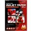 Hijet Inkjet Papaer 90 Gsm. (A4/500 Sheets)