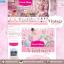 ออกแบบเว็บร้านค้าออนไลน์ สไตล์โมเดิร์น สีชมพูฮอตพิงค์สดใส เรียบหรูดูดี thumbnail 1