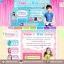 ออกแบบเว็บร้านค้าออนไลน์ โทนสีฟ้า-ชมพู ขายเสื้อผ้าเด็ก thumbnail 1