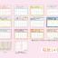 ปฏิทิน 2561 (2018) ซานริโอ Sanrio ซื้อ 1 แถม 1 เลือกคละแบบได้ thumbnail 24