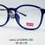 Levi's LS 03045 c05 โปรโมชั่น กรอบแว่นตาพร้อมเลนส์ HOYA ราคา 3,200 บาท thumbnail 1