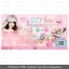 รับออกแบบหัวเว็บสไตล์เกาหลีสวยๆ สีชมพูพาสเทล ราคาถูก thumbnail 1