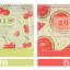 ปฏิทิน 2561 (2018) ปฏิทินผลไม้ เล่มใหญ่ ซื้อ 2 แถม 1 เลือกคละแบบได้ thumbnail 5