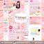 ออกแบบเว็บร้านค้าออนไลน์ สไตล์เกาหลี สีชมพูโอรสสวยๆ thumbnail 1