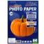 Hi-Jet Photo Paper Glossy 130G (A4) (A4/100 Sheets)
