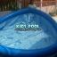 สระน้ำเป่าลม Intex (10 ฟุต) thumbnail 10