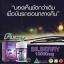 Ausway Bilberry 10,000 mg. ออสเวย์ บิลเบอร์รี่ บำรุงสายตา thumbnail 15