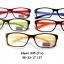 eSpoir 845 โปรโมชั่น กรอบแว่นตาพร้อมเลนส์ HOYA ราคา 1300 บาท thumbnail 3