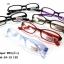 eSpoir 845 โปรโมชั่น กรอบแว่นตาพร้อมเลนส์ HOYA ราคา 1300 บาท thumbnail 2