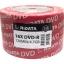 RiDATA DVD-R 16X (50 pcs/Plastic Wrap)