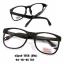 eSpoir 1552 โปรโมชั่น กรอบแว่นตาพร้อมเลนส์ HOYA ราคา 1300 บาท thumbnail 1