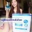 Blue Ci Collagen บลูชิ คอลลาเจนโบท็อกซ์ thumbnail 9
