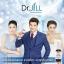 Dr.Jill G5 Essence ด็อกเตอร์จิล Limited Edition thumbnail 2