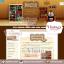 ออกแบบเว็บร้านค้าออนไลน์ สไตล์วินเทจ สีน้ำตาล thumbnail 1