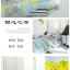 Pre-order ผ้าปูที่นอน มีแบบเยอะ เลือกด้านในค่ะ thumbnail 13
