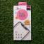 ฟิล์มกระจกเต็มจอ JDO Huawei Y7 Prime thumbnail 1