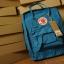 กระเป๋า Fjallraven Kanken Classic สี Lake Blue ฟ้าทะเลสาบ พร้อมส่ง thumbnail 13
