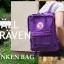 กระเป๋าเป้ Fjallraven Kanken Classic สี ม่วง Purple พร้อมส่ง thumbnail 6