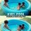 สระว่ายน้ำเป่าลม Intex (6 ฟุต) thumbnail 14