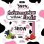 Evaly Snow Milk นมชงขาว รสสตรอเบอร์รี่ thumbnail 1