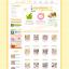 ออกแบบเว็บร้านค้าออนไลน์ แนวขายสินค้าแฟนคลับเกาหลี โทนสีเหลืองนวล thumbnail 1