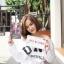 Miss U Aura by Shapelypink มิส ยูออร่า วิตามินกันแดด thumbnail 6