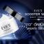 Eve's Booster White Body Cream อีฟ บูสเตอร์ ไวท์ ขาวอัดสปีด x2 thumbnail 2