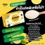 Lemon Collagen 12,000 mg. เลม่อน คอลลาเจน thumbnail 5