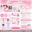 ออกแบบแฟนเพจสีชมพู น่ารัก สวยๆ เว็บพรีออเดอร์สินค้าจากจีน thumbnail 1