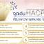 Donutt Collagen Tripeptide โดนัทท์ คอลลาเจน ไตรเปปไทด์ thumbnail 7