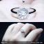 แหวนเงินแท้ เพชรสังเคราะห์ ชุบทองคำขาว รุ่น RG1622 0.55 carat bloom thumbnail 2