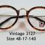 Vintageโปรโมชั่น กรอบแว่นตาพร้อมเลนส์ HOYA ราคา 790 บาท thumbnail 46