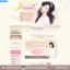ออกแบบเว็บร้านค้าออนไลน์ สไตล์เกาหลี สีน้ำตาลอ่อน thumbnail 1