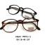 eSpoir 1534 โปรโมชั่น กรอบแว่นตาพร้อมเลนส์ HOYA ราคา 1300 บาท thumbnail 1