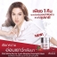 Malissa Kiss White Me Up Youth Booster Overnight Mask 30ml thumbnail 3