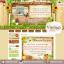 ออกแบบเว็บร้านค้าออนไลน์ ขายผลิตภัณฑ์สุขภาพ โทนสีเขียว-น้ำตาล ออกแนวธรรมชาติค่ะ thumbnail 1