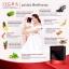 ITCHA อิทช่า by จั๊กจั่น อคัมย์สิริ อาหารเสริมลดน้ำหนัก thumbnail 3