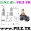 M3-05-NO-NC Bremas ERSCE Limit Switch LiNE iD PILZ.TK thumbnail 1